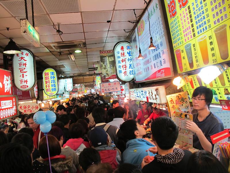 Shilin Night Market Taipei City Taiwan